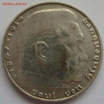 Германия, иностранщина (наборы, на вес, евро), царизм, СССР. - 2 марки Гинденбург 1936 D 4-2