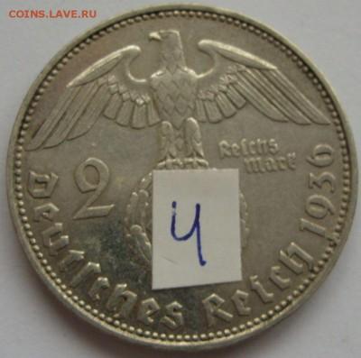 Германия, иностранщина (наборы, на вес, евро), царизм, СССР. - 2 марки Гинденбург 1936 D 4-1