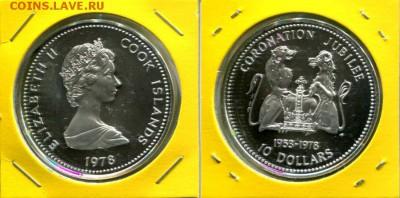 О.Кука 10$ 1978 до 16.09.18 22-00 мск - Cook 10$ 1978 25QEII