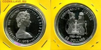 Белиз 25$ 1978 до 16.09.18 22-00 мск - Belize 25$ 1978 25QEII