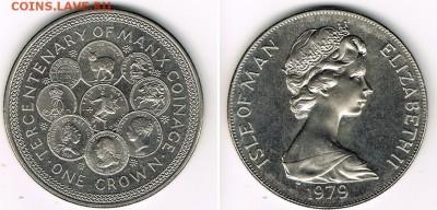 Монеты на монетах - 1 crown