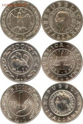 Монеты на монетах - LIRA_006