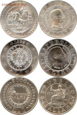 Монеты на монетах - LIRA_005