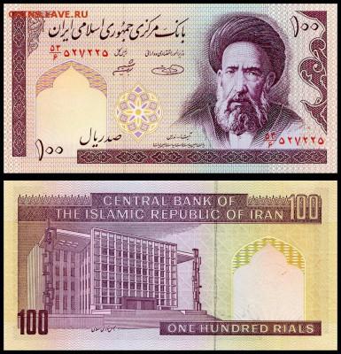 Иран 100 риалов 1985 г. UNC.  до 16.09.18г. в 22:00 мск. - 5681295