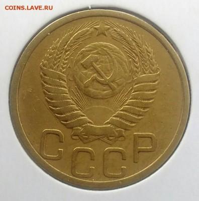 3 копейки 1950 по ФИКСУ - IMG_20180716_171743