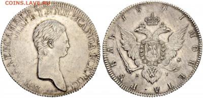 Очень странные загадочные монеты ? - 4354078l