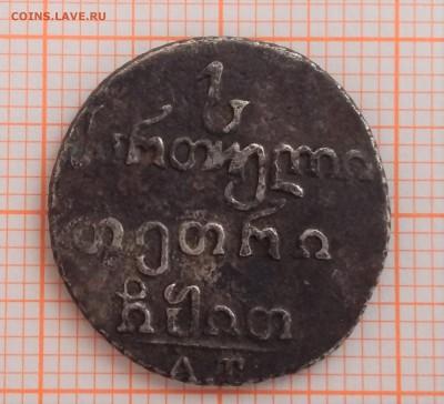 абаз 1819 года - а4