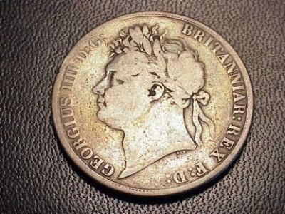 Оцените крону 1707 - Анна - георг2