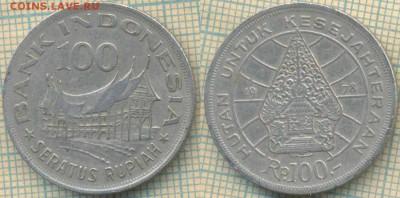 Индонезия 100 рупий 1978 г., до 24.09.2018 г. 22.00 по Москв - Индонезия 100 рупий 1978  1346