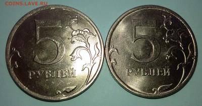 Монеты 2018года (по делу) Открыть тему--модератору в ЛС. - 5-18 001