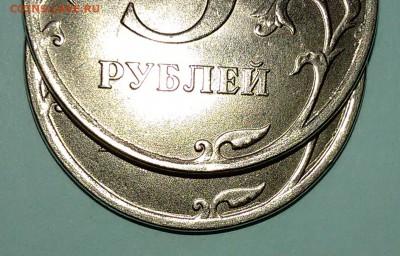 Монеты 2018года (по делу) Открыть тему--модератору в ЛС. - 5-18 004