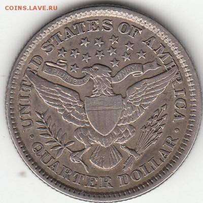 монеты США (вроде как небольшой каталог всех монет США) - IMG_0004