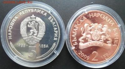 Болгария. - SDC11895.JPG