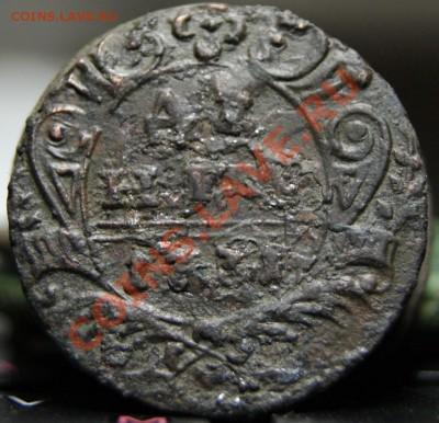 Денга 1731 года - 11
