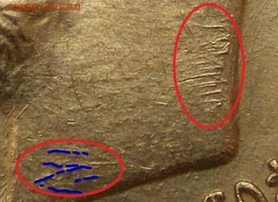 Золотые монеты Николая II - Илл.7.JPG