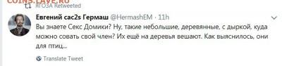 юмор - дОМИК