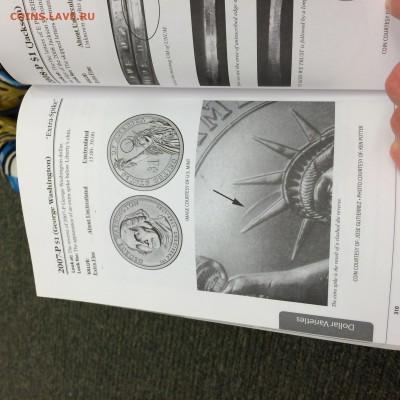 монеты США (вроде как небольшой каталог всех монет США) - IMG_0577[1].JPG
