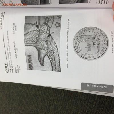 монеты США (вроде как небольшой каталог всех монет США) - IMG_0573[1].JPG