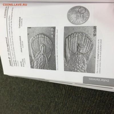 монеты США (вроде как небольшой каталог всех монет США) - IMG_0572[1].JPG