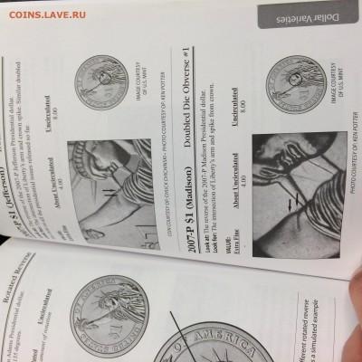 монеты США (вроде как небольшой каталог всех монет США) - IMG_0575[1].JPG