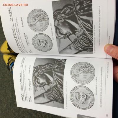 монеты США (вроде как небольшой каталог всех монет США) - IMG_0576[1].JPG