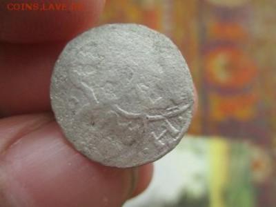 Серебряная монета.Определение. - IMG_5205.JPG