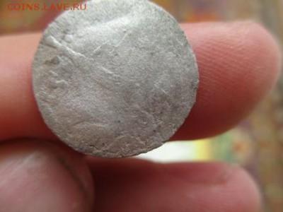 Серебряная монета.Определение. - IMG_5206.JPG