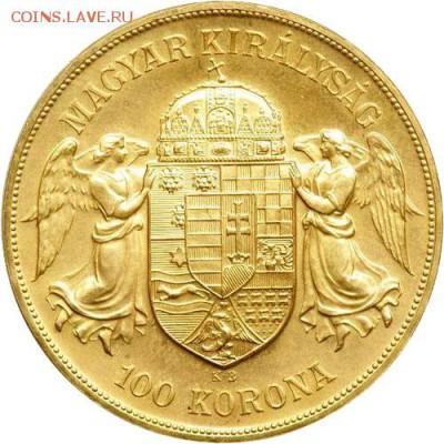 Какие золотые монеты до 20 века стоят как примерно как лом ? - 100koronoa1