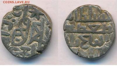 Монеты Индии и все о них. - 4807171419.de4d3b70e8aa401d8266d6ce48b417f4