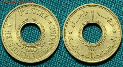 Монеты с отверстием в центре - Ливан, 1 пиастр 1955
