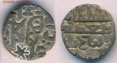 Монеты Индии и все о них. - 2424