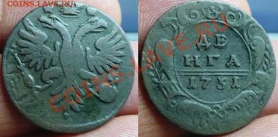 Денга 1731 года - денга 1731 год 1