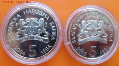 Болгария. - SDC11906.JPG