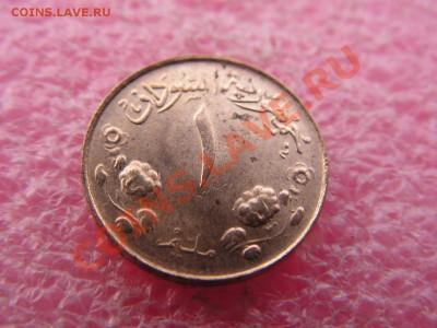-Судан- 1 миллим 1960 -- 18 мая 22-00 - 90.JPG
