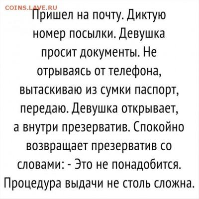 юмор - image (66)