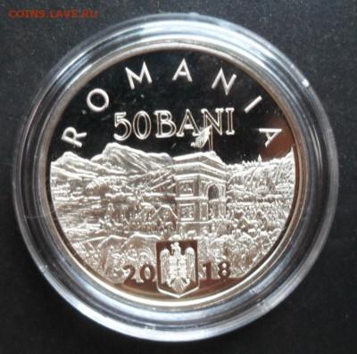 Румыния. - SDC11922.JPG