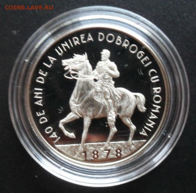 Румыния. - SDC11926.JPG