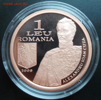 Румыния. - SDC11911.JPG
