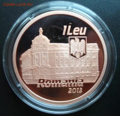 Румыния. - SDC11914.JPG