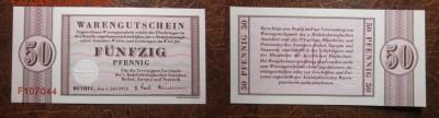 Частные выпуски нотгельдов Германии. Обзорная тема. - IMG_7955.JPG