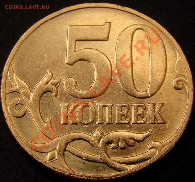 Монеты 2010 года (Открыть тему - модератору в ЛС) - DSC03773.JPG