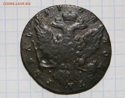 Фальшивые монеты России до 1917г сделанные в ущерб обращению - IMG_0272.JPG