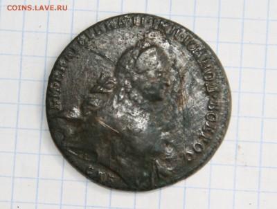 Фальшивые монеты России до 1917г сделанные в ущерб обращению - IMG_0263.JPG