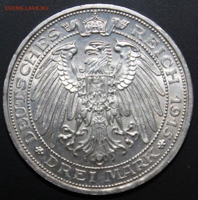 3 марки 1915 Мансфельд - аверс1