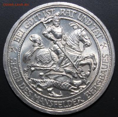 3 марки 1915 Мансфельд - реверс1