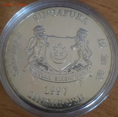 Авиация космонавтика на монетах - Сингапур 5 долларов 1997 50 лет сингапурским авиалиниям аверс