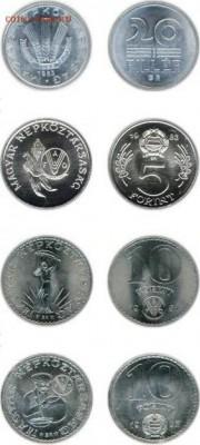 Памятные монеты Венгрии из недрагоценных металлов - венгрия фао 1.JPG