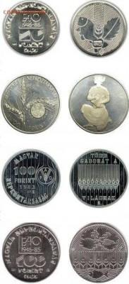 Памятные монеты Венгрии из недрагоценных металлов - венгрия фао 2.JPG