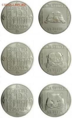 Памятные монеты Венгрии из недрагоценных металлов - венгрия 100 форинтов 3 монеты дикая природа.JPG