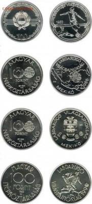Памятные монеты Венгрии из недрагоценных металлов - венгрия футбол 1.JPG